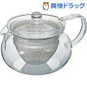 ハリオ 茶茶急須 丸 450mL CHJMN-45T(1コ入)【ハリオ(HARIO)】[キッチン用品]