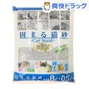 猫砂 あまえんぼ 固まる猫砂(8.5L)【あまえんぼ】[猫砂 ねこ砂 ネコ砂 鉱物 ペット用品]