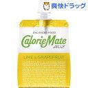 【訳あり】カロリーメイト ゼリー ライム&グレープフルーツ味(215g)【カロリーメイト】