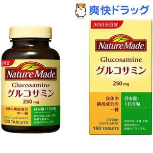 ネイチャー グルコサミン サプリメント