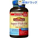 ネイチャーメイド スーパーフィッシュオイル(90粒)【ネイチャーメイド(Nature Made)】[サプリ サプリメント DHA ダイエット食品]