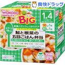ビッグサイズの栄養マルシェ 鮭根菜五目ごはん(130g+80g)【栄養マルシェ】[ベビー用品]