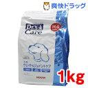 ドクターズケア 犬用 ウェイト&ジョイントケア(1kg)【ドクターズケア】[特別療法食]【送料無料】
