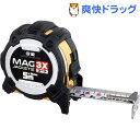 ショッピングメロン コメロン 強化ナイロンコンベG2550 KMC-31JTD(1個)【コメロン】