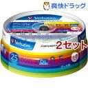 バーベイタム DVD-R DL 8.5GB PCデータ用 8倍速対応 25枚 DHR85HP25V1(2セット)