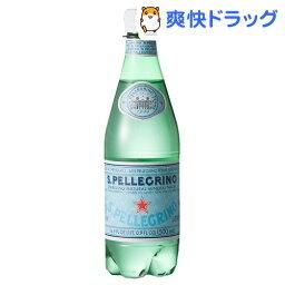 サンペレグリノ ペットボトル <strong>炭酸</strong>水 正規輸入品(500ml*24本入)【サンペレグリノ(s.pellegrino)】