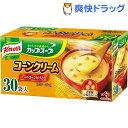 クノール カップスープ コーンクリーム(30食入)【クノール】