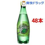 perrier 檸檬酸橙(shitoronveru)(無果汁·蘇打水)(500mL*24個入*2個組套)【HLSDU】/【perrier(Perrier)】[礦泉水水超特便宜48個入]【】[ペリエ レモンライム(シトロンヴェール) (無果汁?炭酸水)(500mL*24本入*2コ