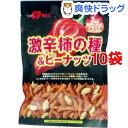 なとり 激辛柿の種&ピーナッツ*10コ(60g10コセット)