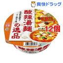凄麺 酸辣湯麺の逸品(1コ入*12コセット)【凄麺】