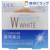 DHC 薬用 PW パウダリーファンデーション ナチュラルオークル02(10g)【HLS_DU】 /【DHC】[パウダーファンデーション コスメ 化粧品]
