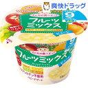 くだもの食べよっ! フルーツミックス(60g)【くだもの食べよっ!】