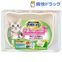 デオトイレ 子猫から体重5kgの成猫用 本体(1コ入)【1710_ucc】【デオトイレ】[ペット用品]