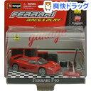 ブラーゴ 1/43 フェラーリ レース&プレイ F50 200-622(1セット)【ブラーゴ】[ミニカー おもちゃ]