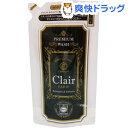 クレールパリ 洗濯用柔軟剤入り洗剤 エレガントソープの香り 詰替え(900mL)