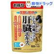 しじみ牡蠣ウコンの入った肝臓エキス(120粒)【オリヒロ(サプリメント)】[サプリ サプリメント]