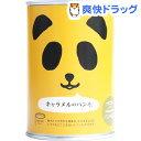 フェイス パンの缶詰 キャラメル(160g)