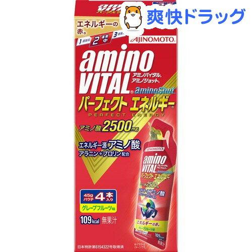 アミノバイタル アミノショット パーフェクトエネルギー(45g)【アミノバイタル(AMINO VITAL)】
