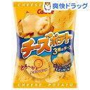 チーズポテト 70g★税込3150円以上で送料無料★