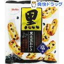 栗山米菓 黒大豆おかき 塩味(84g)