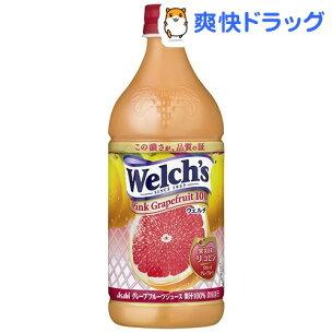 ウェルチ グレープフルーツ フルーツ