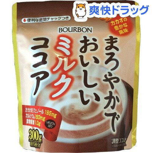 まろやかでおいしいミルクココア(300g)の商品画像