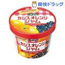 カンピー カシスオレンジジャム(150g)【カンピー】