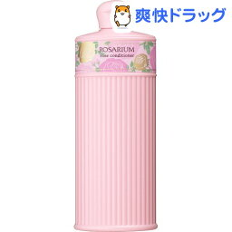 資生堂 ばら園 ローズコンディショナー RX(300mL)【ばら園】