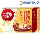 キットカット ミニ 横浜土産 ストロベリーチーズケーキ(12枚入)【キットカット】