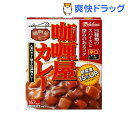 カリー屋カレー 辛口(200g)【カリー屋シリーズ】[レトルト食品]
