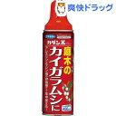 カダンK(450mL)【カダン】