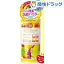 DETクリア ブライト&ピール フルーツ酵素パウダーウォッシュ(75g)【DETクリア】[洗顔 洗顔料]