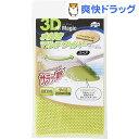 コンドル ハイマジック 3D 水拭き マルチワイパー300 スペア(1枚入)【コンドル】