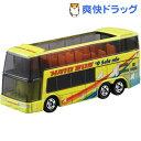 トミカ No.42 はとバス (箱)(1コ入)【トミカ】