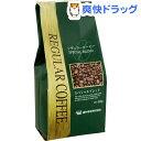 レギュラー コーヒー スペシャル ブレンド