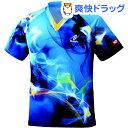 ニッタク ゲームシャツ スカイマジカルシャツ ブルー 2XOサイズ(1枚入)【ニッタク】