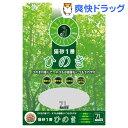 猫砂1番 ひのき(7L)【170915_soukai】【170901_soukai】【猫砂1番】[猫砂 ねこ砂 ネコ砂 木 ペット用品]