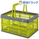 ロゴス パタントキャリーバスケット No.73175500(1コ入)【ロゴス(LOGOS)】【送料無料】