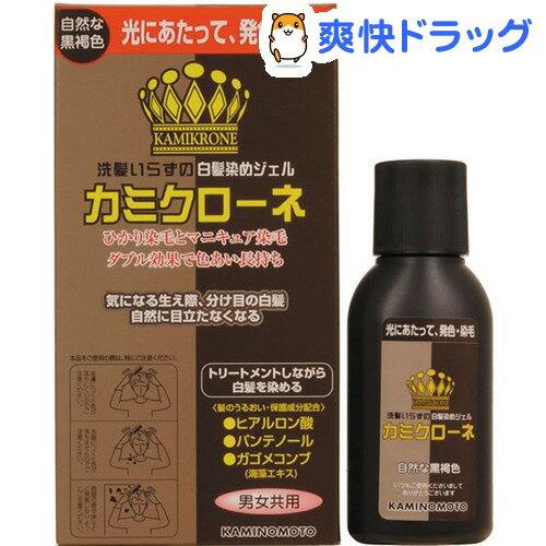 カミクローネ(DB) 自然な黒褐色(80mL)[白髪染め ヘアカラー]...:soukai:10071055