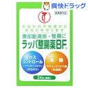 ラッパ整腸薬 BF(24包入)