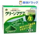 ★税抜3000円以上で送料無料★グリーンマグマ 30包