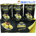 ラ・エクスプラナーダ アンチョビ入りオリーブ 3缶 ミニ缶セット(125g*3コ)