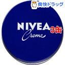 ニベアクリーム 青缶 大缶(169g*3コセット)【ニベア】[ボディクリーム]