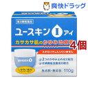 【第3類医薬品】ユースキン I(アイ)(110g*4コセット...