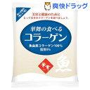 華舞の食べる魚コラーゲン(100g)【華舞の食べるコラーゲン...