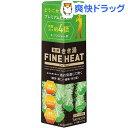 きき湯 ファインヒート レモングラスの香り(400g)【きき湯】