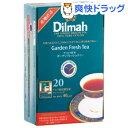 ガーデンフレッシュティー ティーバッグ(2g*20袋入)【dilmah(ディルマ)】
