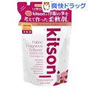 キットソン ファブリックフレグランスソフナー フローラルポッピングの香り 詰替え用(480mL)【k