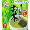 香りひろがるお茶 緑茶 ティーバッグ(2.0g*40袋入)