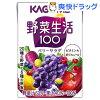 カゴメ 野菜生活100 エナジールーツ(100mL*18本入)